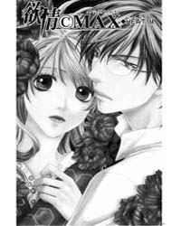 Desire Climax 34 Volume Vol. 34 by Ayane, Ukyou