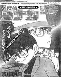 Detective Conan 634 : Zero Volume No. 634 by Aoyama, Gosho