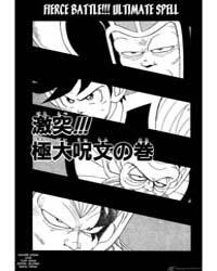 Dragon Quest Dai No Daiboken 116 : Fierc... Volume Vol. 116 by Koji, Inada