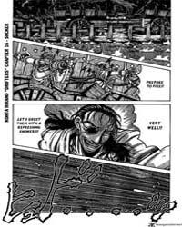 Drifters 16 : 16 Volume No. 16 by Hirano, Kouta