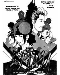 Examurai 3 Volume Vol. 3 by Makoto, Matsuda
