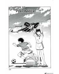 Fantasista 33: Playmaker Volume Vol. 33 by Kusaba, Michiteru