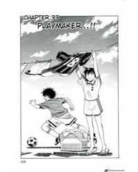 Fantasista 33: Playmaker Volume Vol. 33 by Kusaba, Michiteru