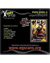 Feng Shen Ji II 13 Volume No. 13 by Jian He, Zheng