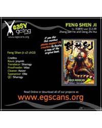 Feng Shen Ji II 16 Volume No. 16 by Jian He, Zheng