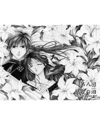 Fushigi Yuugi Genbu Kaiden 8 : Tears fro... Volume Vol. 8 by Watase, Yuu