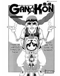 Gan-kon 8: Grandsonand Grandpa Volume Vol. 8 by Kenji, Sugawara