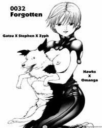 Gantz 32 Volume No. 32 by Oku, Hiroya