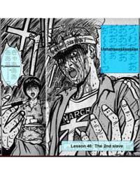 Great Teacher Onizuka 46 Volume Vol. 46 by Fujisawa, Tohru