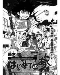 Hajimete No Aku 26: Jiro on the Move Volume Vol. 26 by Fujiki, Shun