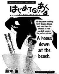 Hajimete No Aku 74: Beach House Volume Vol. 74 by Fujiki, Shun