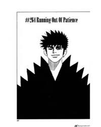 Hareluya II Boy 261: Do Over!! Volume Vol. 261 by Haruto, Umezawa