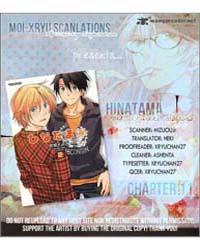 Hinatama 11 Volume No. 11 by Soyogo, Iwaki