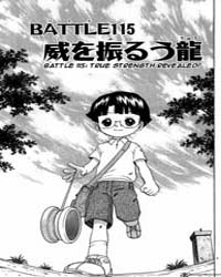 Historys Strongest Disciple Kenichi 115 ... Volume No. 115 by Matsuena, Syun