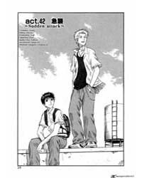 Holyland 42: Sudden Attack Volume Vol. 42 by Mori, Kouji