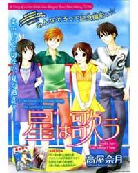 Stars Sing, Twinkle Stars (Hoshi Wa Utau... Volume No. 36 by Takaya, Natsuki