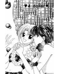 Hoshigari Love Dollar 3: Volume 1 Extra ... by Toda, Megumi
