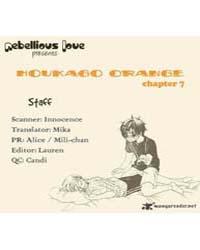 Houkago Orange 7 Volume No. 7 by Kyoko, Kumagai