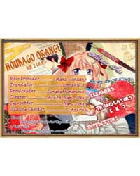 Houkago Orange 8 Volume No. 8 by Kyoko, Kumagai