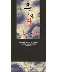 In Full Bloom 13 Volume Vol. 13 by Jae-won, Yon