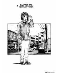 Initial D (Kashiramoji D) : Issue 175: N... Volume No. 175 by Shigeno, Shuichi