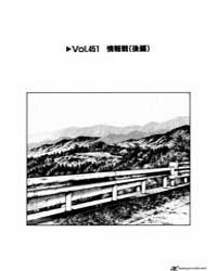 Initial D (Kashiramoji D) : Issue 451 Volume No. 451 by Shigeno, Shuichi