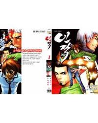 Injak 1 Volume No. 1 by Heon, Lee Jae