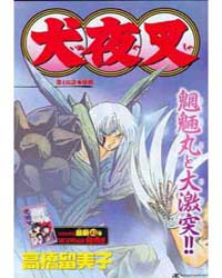 Inuyasha 436 : Destroy Volume Vol. 436 by Takahashi, Rumiko