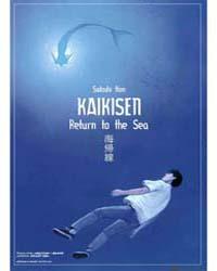 Kaikisen 1 Volume Vol. 1 by Kon, Satoshi