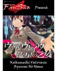 Kakumeiki Valvrave - Ryuusei No Otome 2 Volume No. 2 by Shingo, Nagai
