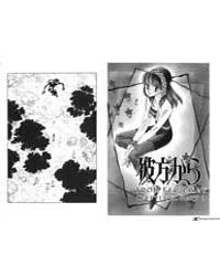 Kanata Kara 12: Volume 12 by Kyouko, Hikawa