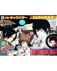 Katekyo Hitman Reborn! 164 : Mukurou and... Volume No. 164 by Amano, Akira