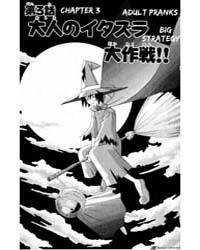 Katteni Kaizo 26 : 26 Volume Vol. 26 by Kouji, Kumeta