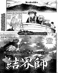 Kekkaishi 210 : the Island Chase Volume No. 210 by Tanabe, Yellow