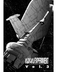 Kodoku Experiment 3 Volume Vol. 3 by Yukinobu, Hoshino