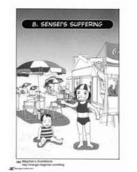 Kodomo No Kodomo 8: Sensei's Suffering Volume No. 8 by Akira, Saso