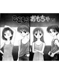 Kodomo No Omocha 26 Volume Vol. 26 by Obana, Miho