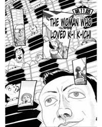 Kokumin Quiz 11 Volume Vol. 11 by Sugimoto, Reiichi