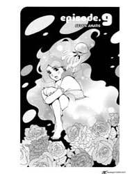 Kuragehime 9: Seven Amars Volume Vol. 9 by Akiko, Higashimura