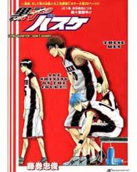 Kuroko No Basket 22: Don'T Worry Volume Vol. 22 by Fujimaki, Tadatoshi