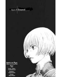 Kurozuka 13: Oonamuchi Volume Vol. 13 by Yumemakura, Baku