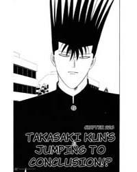 Kyou Kara Ore Wa 255: Lame Ass Mitsuhash... Volume Vol. 255 by Hiroyuki, Nishimori