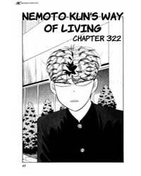 Kyou Kara Ore Wa 351: Imai's Erupting An... Volume Vol. 351 by Hiroyuki, Nishimori