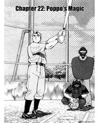 Last Inning 20: Lets Play Baseball Volume Vol. 20 by Ryuu, Kamio