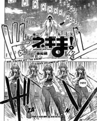 Mahou Sensei Negima! 112 : Kaede Ninpo, ... Volume No. 112 by Akamatsu, Ken