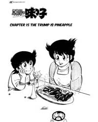 Mister Ajikko 15: the Trump is Pineapple Volume Vol. 15 by Daisuke, Terasawa