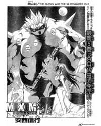 Mixim 62: the Clown and the 12 Penances ... Volume Vol. 62 by Anzai, Nobuyuki