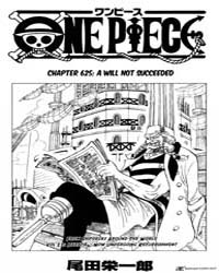 One Piece 625 : Uninherited will Volume No. 625 by Oda, Eiichiro