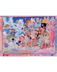 One Piece 642 : Losing Face Volume No. 642 by Oda, Eiichiro
