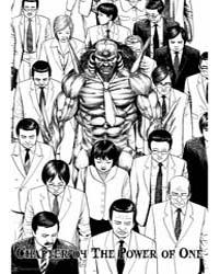 Oniwakamaru the Visitor 4: the Power of ... Volume Vol. 4 by Tetsuya, Saruwatari